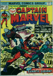 Captain Marvel 38 (FN/VF 7.0)