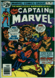 Captain Marvel 45 (FN 6.0)